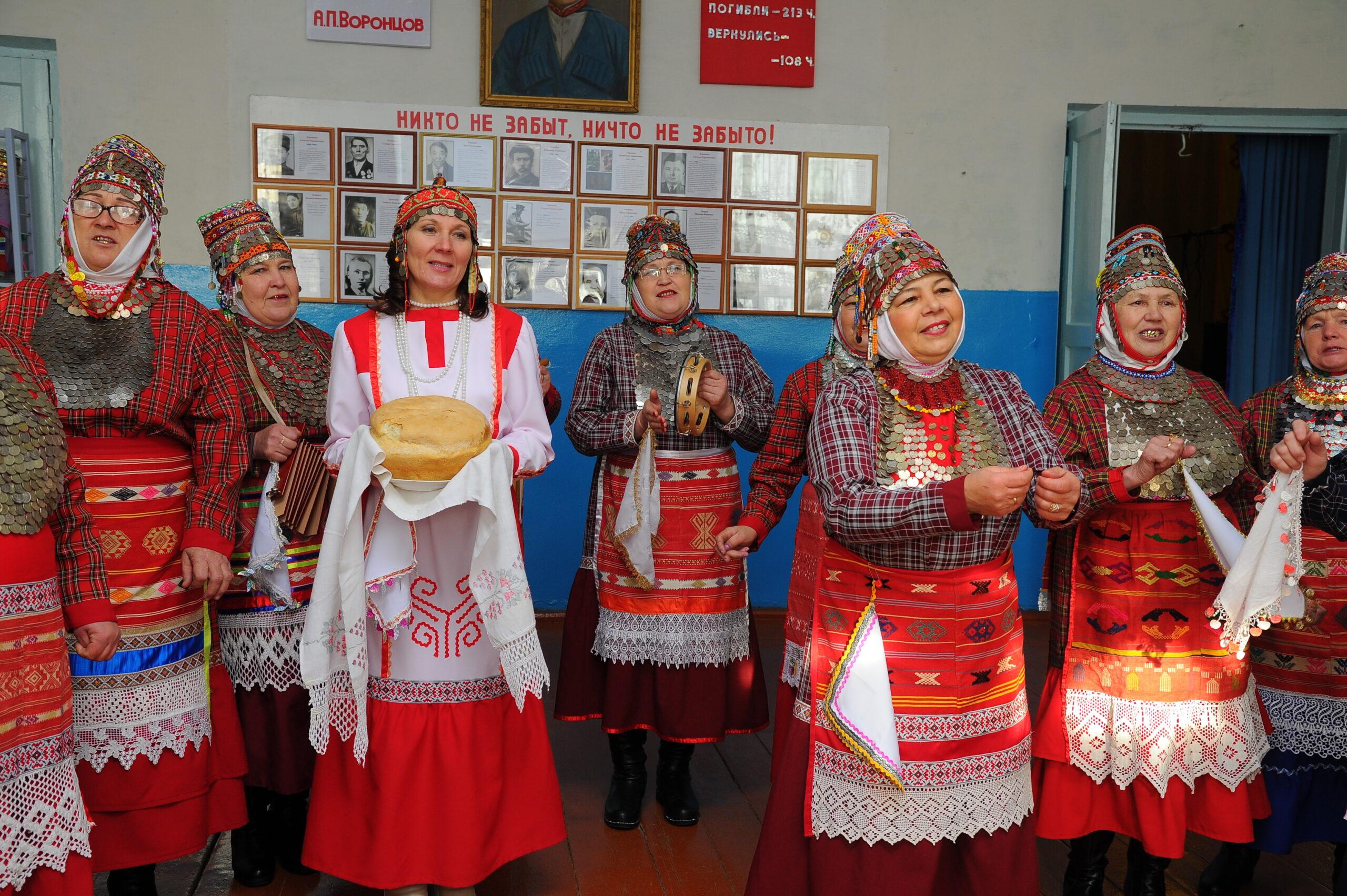 чувашский шатран