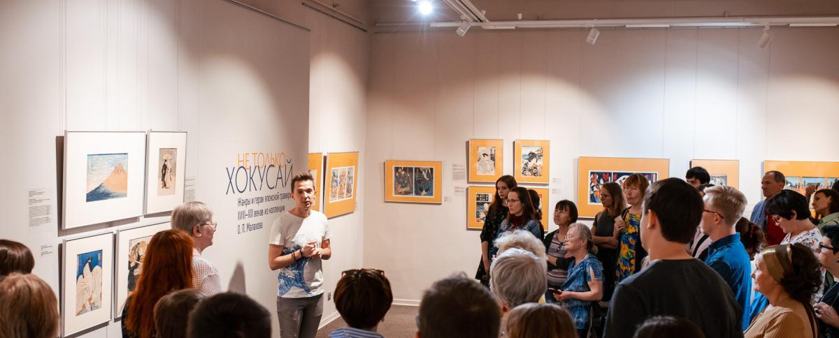 мероприятия Екатеринбург, куда пойти в выходные, ЕМИИ, Екатеринбургский музей изобразительных искусств, леции о восточной культуре,