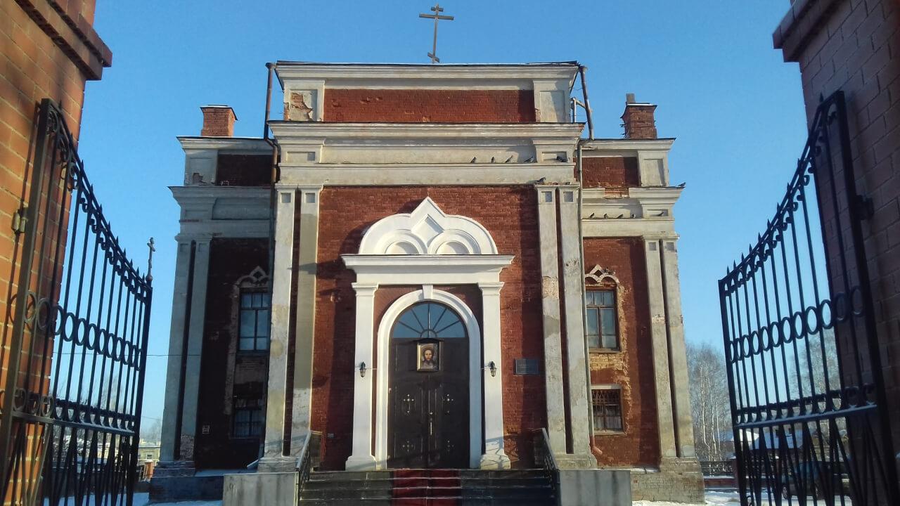 Невьянск: Троицкая (Царская) церковь