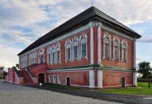 Строгановские палаты в Усолье