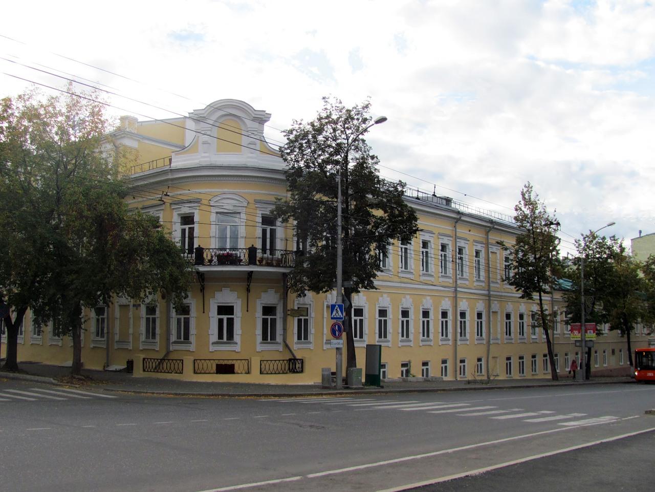 Центральная городская библиотека им. А.С.Пушкина