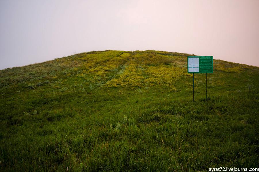 Кучум-гора
