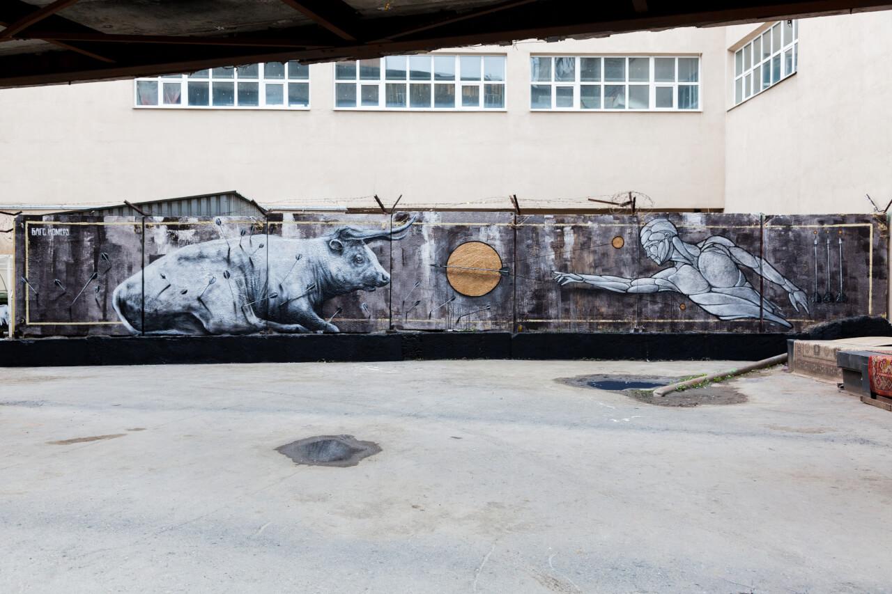 Стрелы, Екатеринбург, Стрит-арт