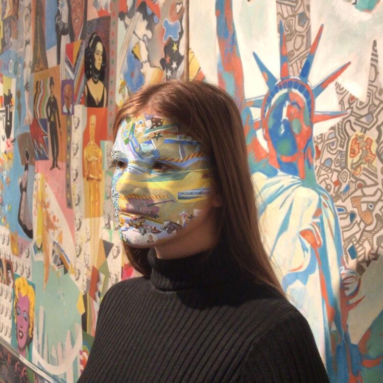 Синара центр, Галерея Синара Арт, Екатеринбург, Свердловская область, маска от Синары,