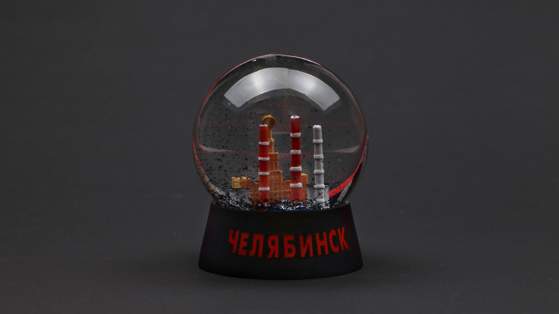 Челябинск, шары надежды, Челябинская область, новости Урала, сувениры Урала, новогодний сувенир, интересное на Урале