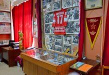 музей Харламова