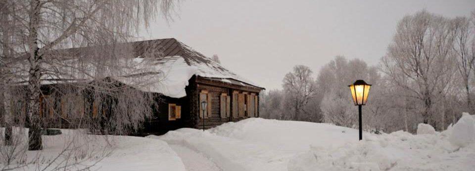 Литературный музей-заповедник С. Аксакова в Оренбургской области