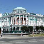 Дом Севастьянова, Екатеринбург, Свердловская область