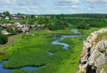Новоуткинск