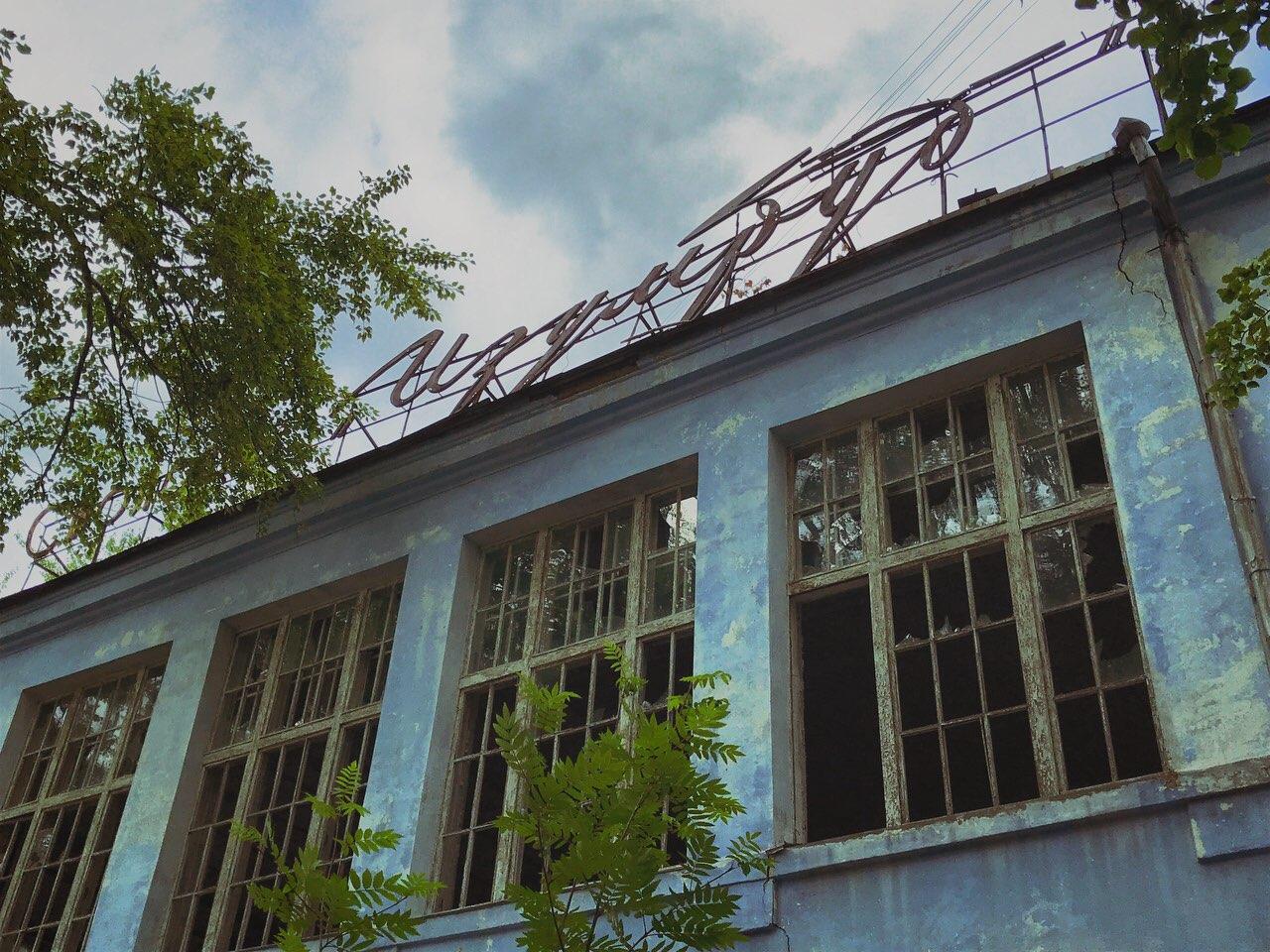 Асбест, достопримечательности Асбест, куда поехать из Екатеринбурга, куда поехать в выходные,