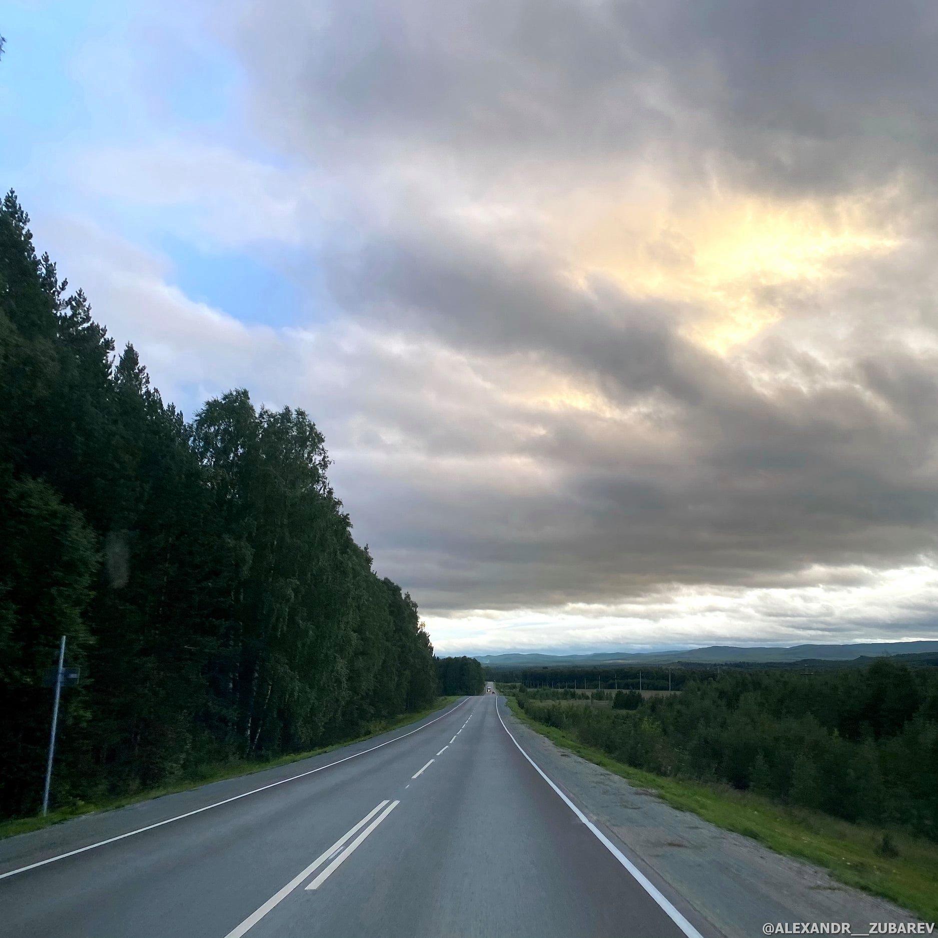 автопутешествия, путешествия по Уралу, интересное на Урале, советы путешественникам