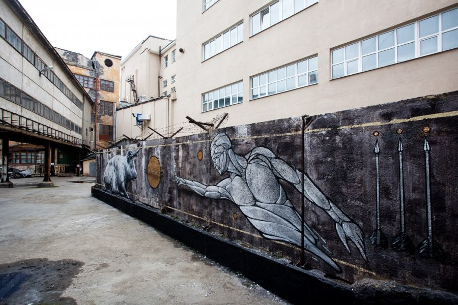 Стрит-арт, Дом Печати, Екатеринбург