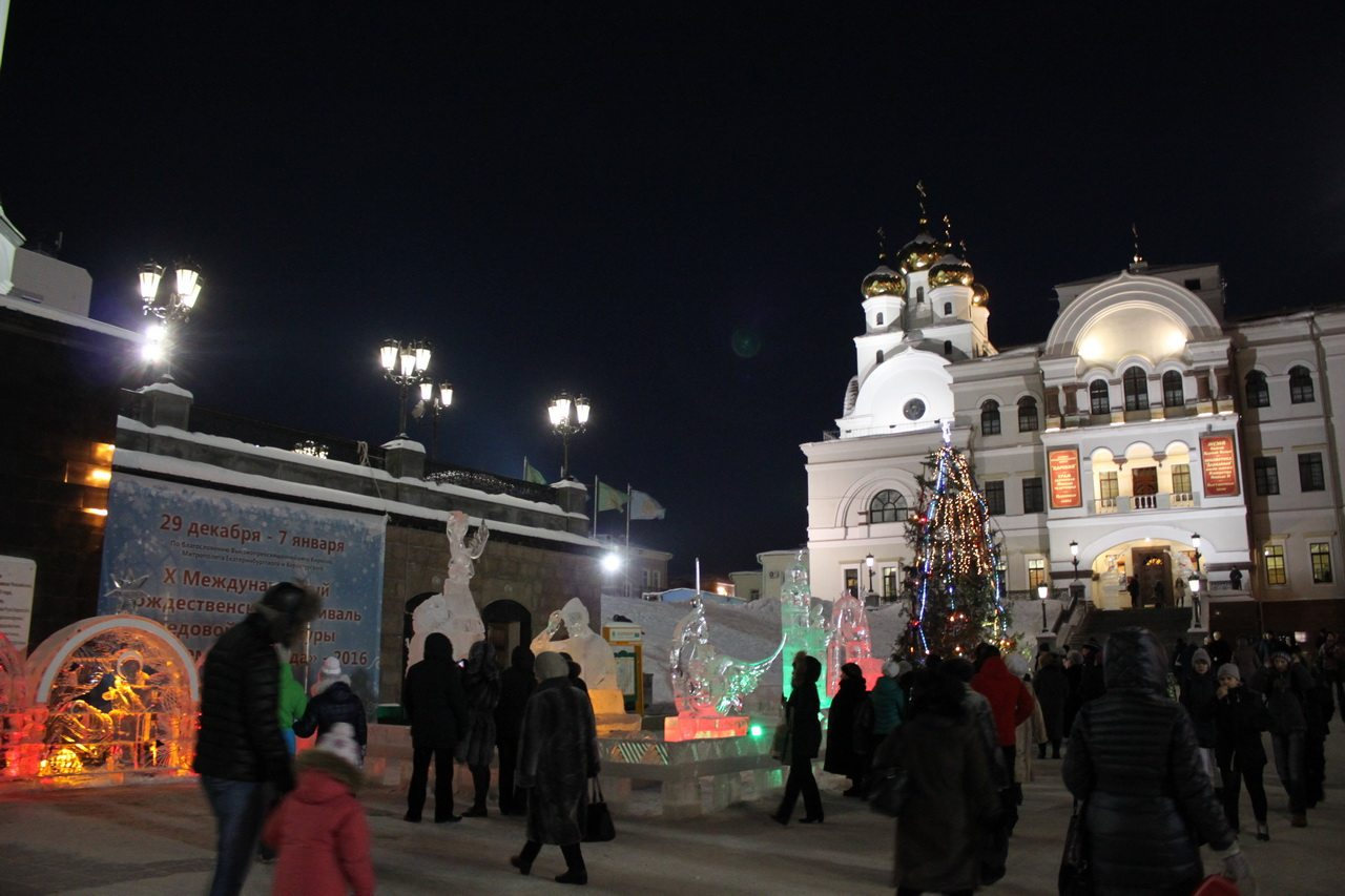 Фестиваль ледовой скульптуры «Вифлеемская звезда» в Екатеринбурге