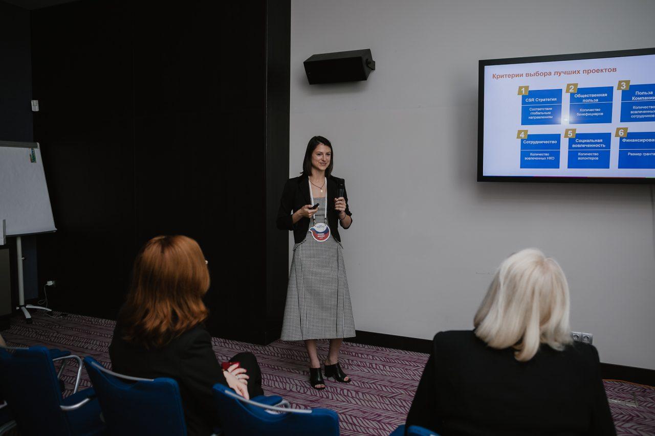 Лучшие социальные проекты России — 2018
