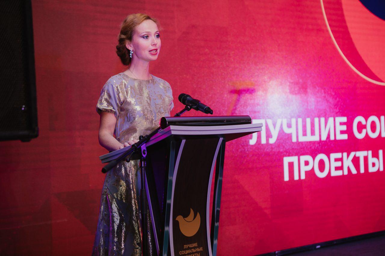 Лучшие социальные проекты России - 2018
