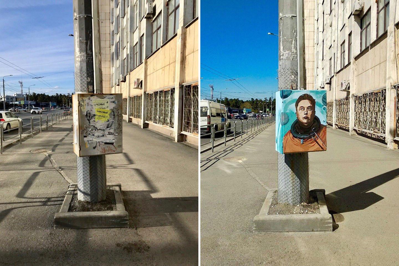 Илон Маск, арт-объект, Челябинск, Челябинская область