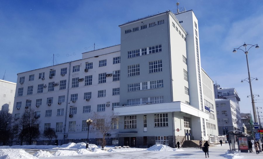 Главпочтамт, Дом Связи, Екатеринбург