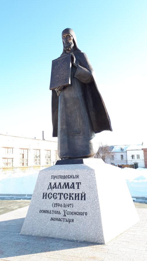 Памятник Далмату Исетскому