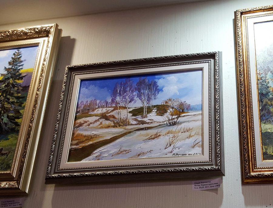 Галерея в магазине «Цветы» на Луначарского, Екатеринбург