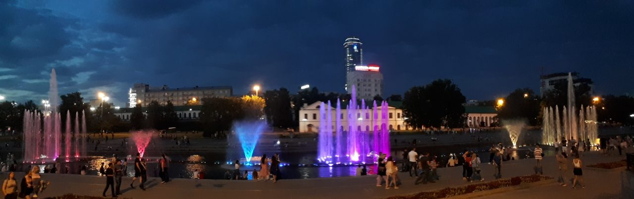 Фонтан «Светомузыкальный», Плотинка, Екатеринбург