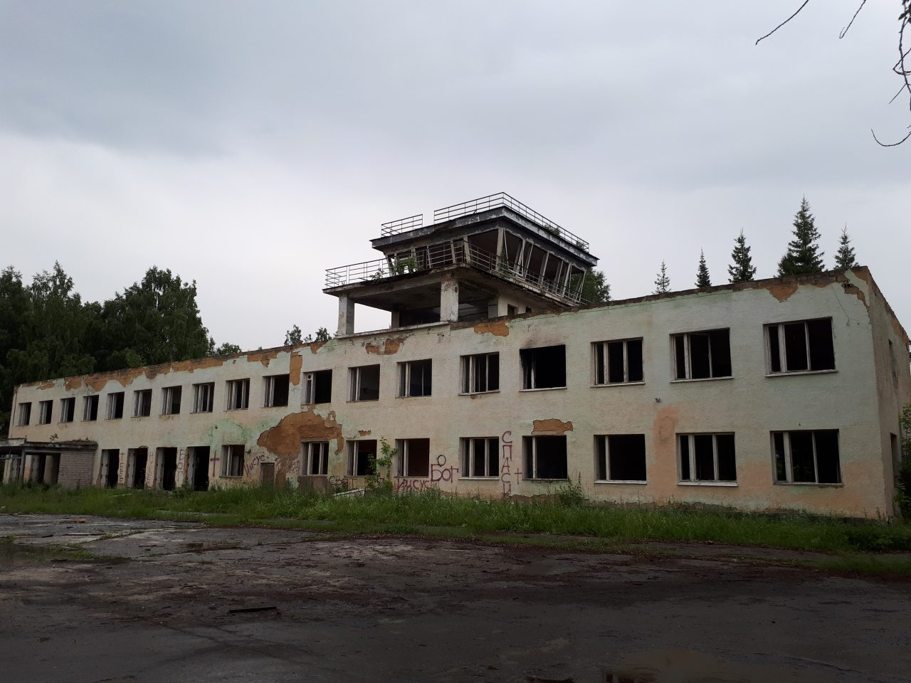 Заброшенный аэропорт, Белорецк, Башкортостан
