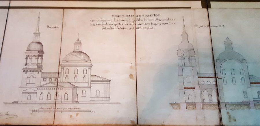 Минералогический музей имени Ферсмана в Мурзинке, Свердловская область