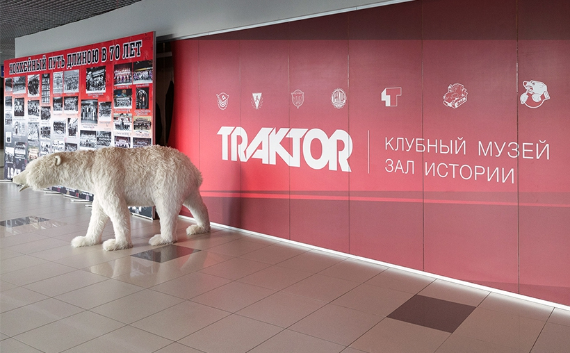 ХК «Трактор» и музей