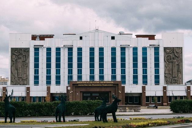 Дворец культуры «Нефтяник»
