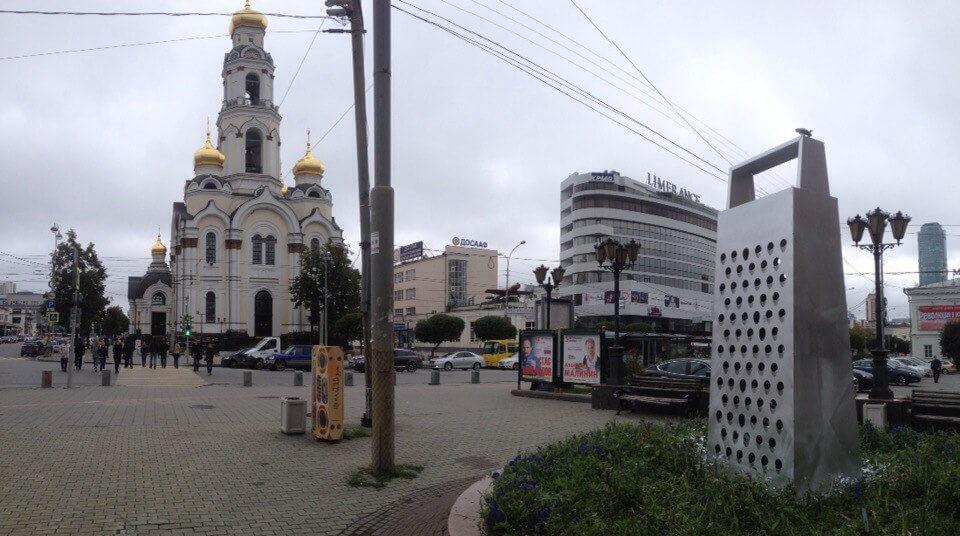 Терка, Екатеринбург, Стрит-арт