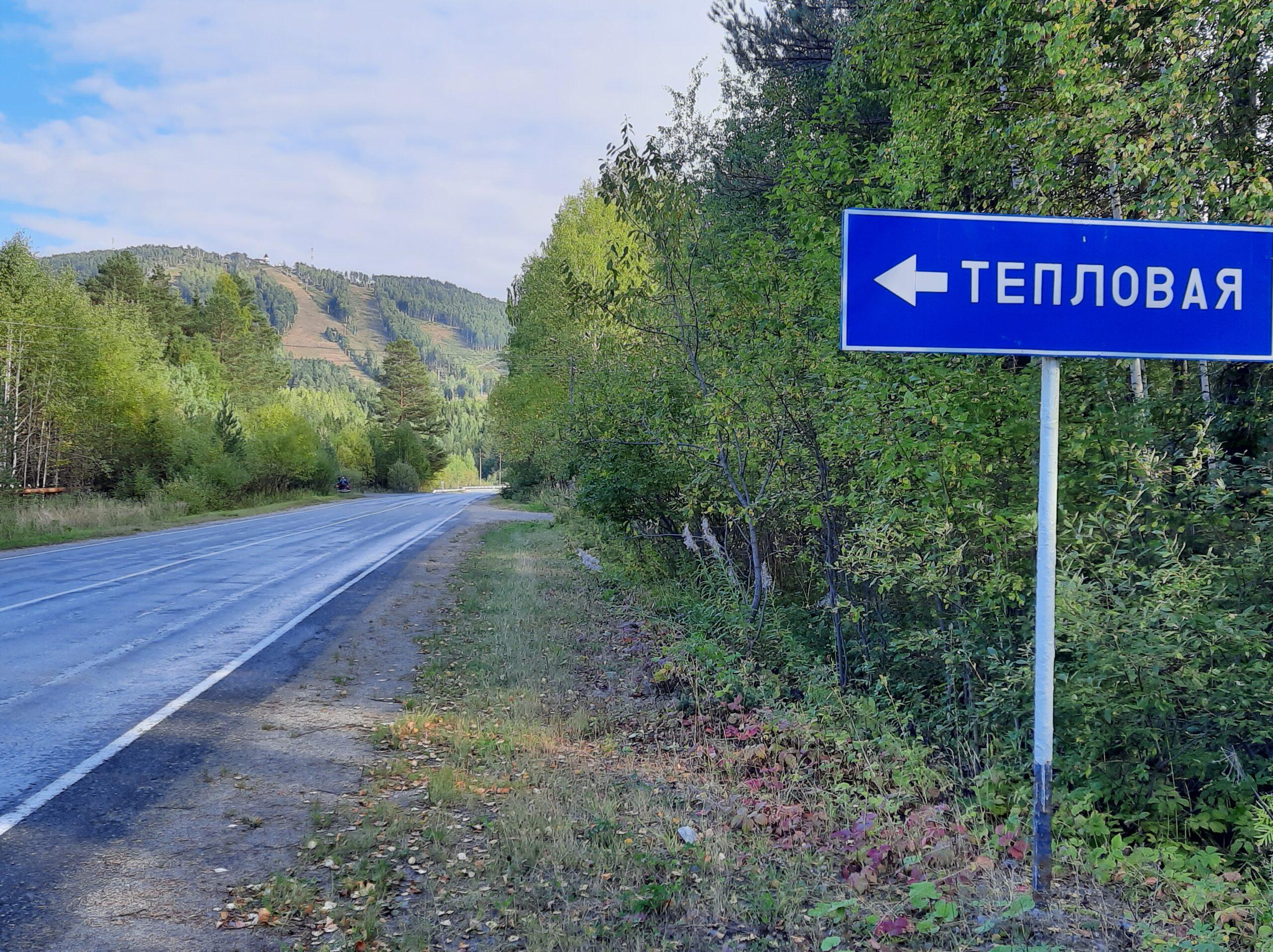 Свердловская область, Веселые горы, маршрут выходного дня, маршрут на велосипеде, маршрут на Веселые горы, походы по Уралу, река Тагил, Нижний Тагил, Потная гора, Старик-Камень