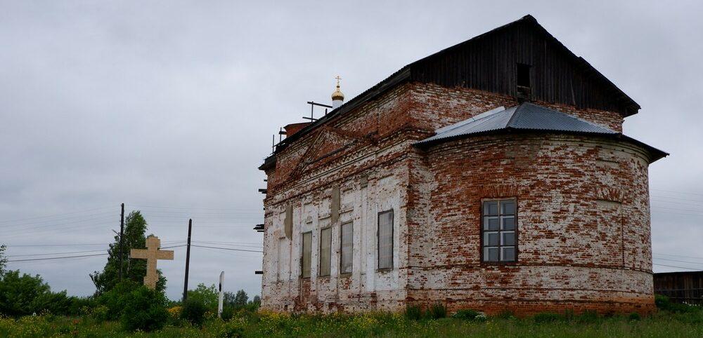 Верещагино, село Сепыч