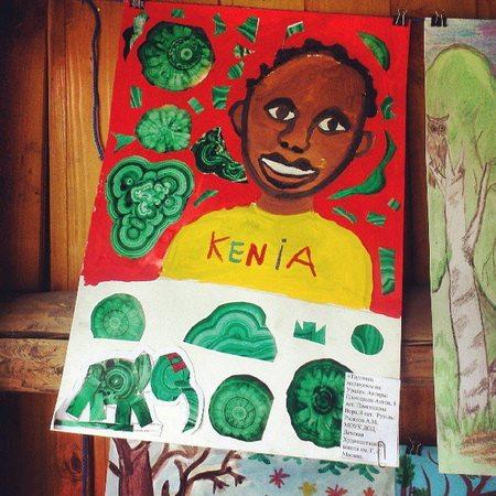 Привет из Кении