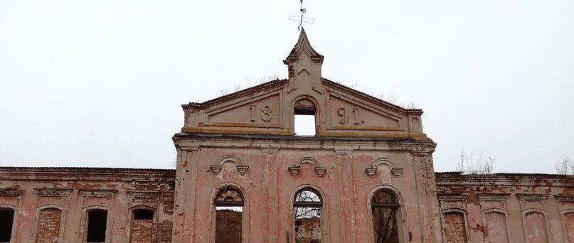 История села Рычково