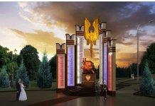 В Екатеринбурге установят архитектурно-скульптурную композицию «Солдатам правопорядка»