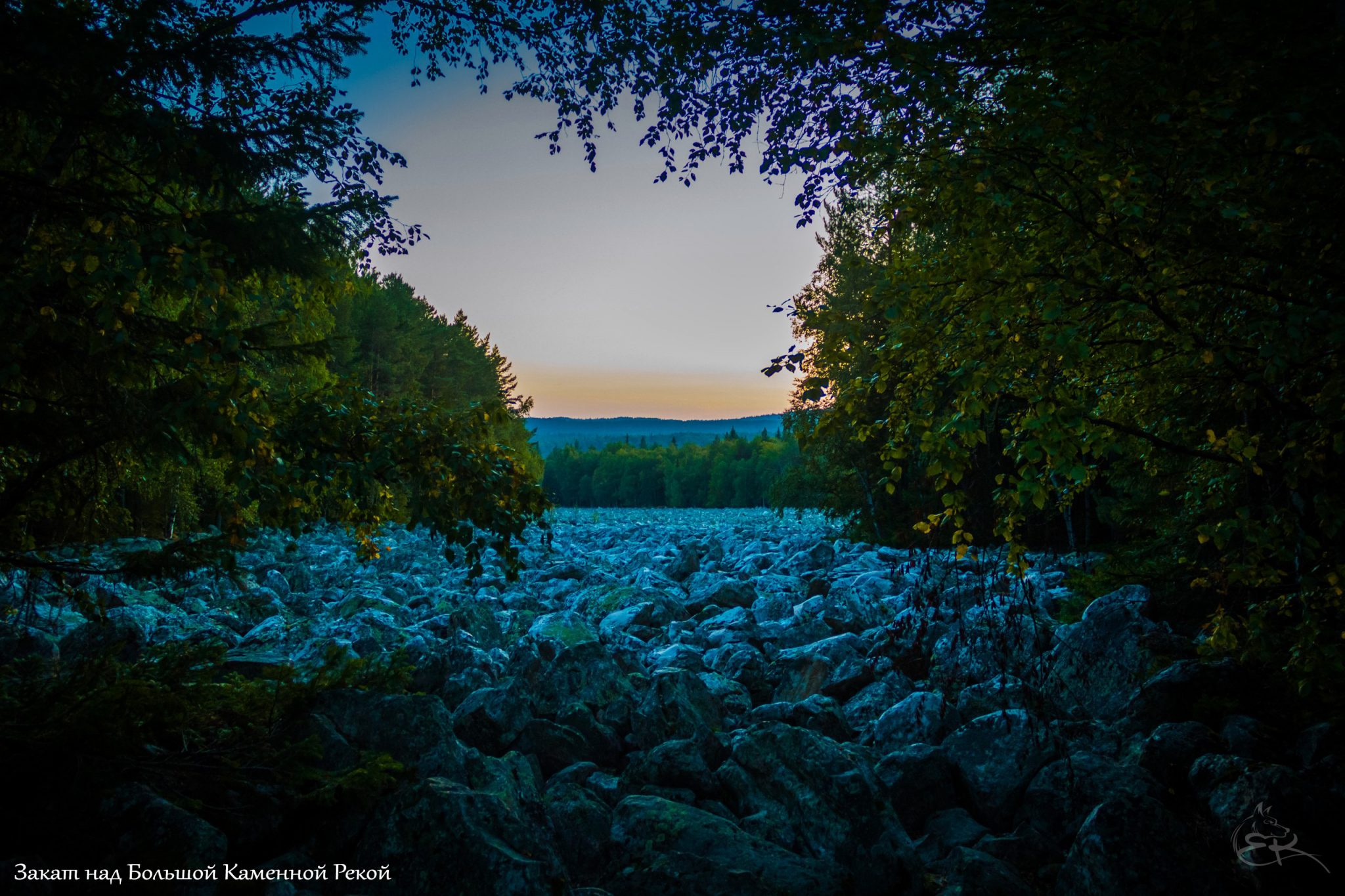 Большая Каменная Река, Таганай