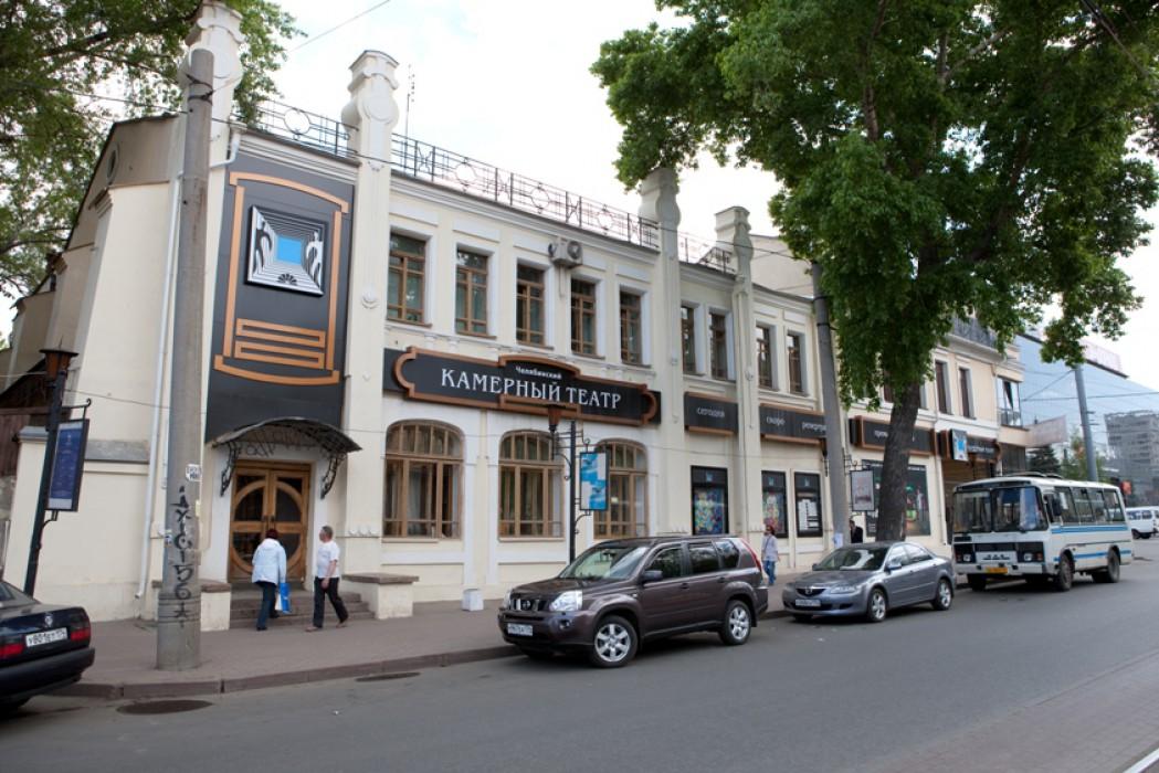 Камерный театр, Челябинск