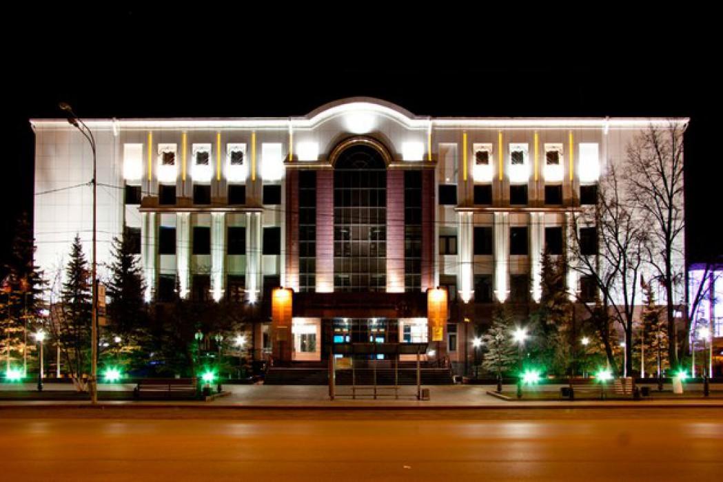 Тюменская областная библиотека им. Д.И. Менделеева