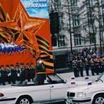 9 мая в Перми