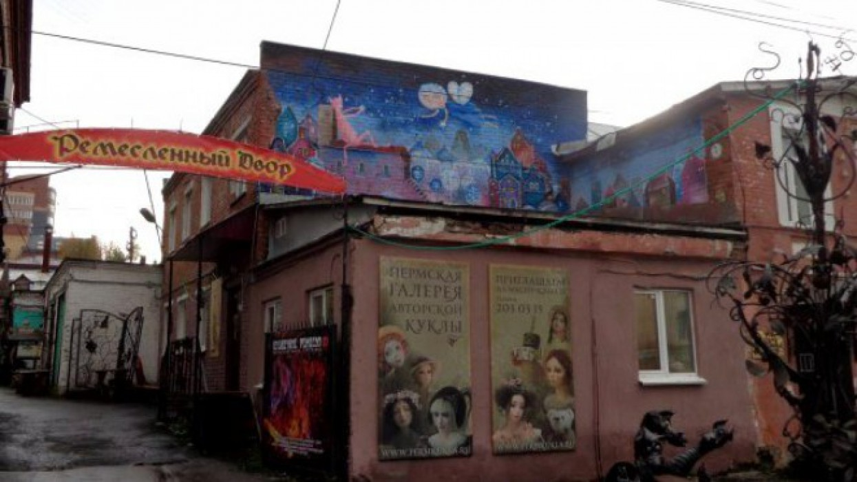Пермский музей кукол
