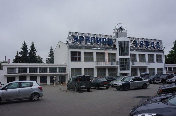 Уралмаш - экскурсия по социалистической городу. Фото, что посмотреть.