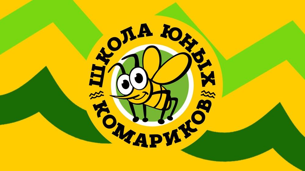 Программа фестиваля «Ура! Урал!»