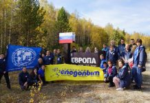 Новый памятный знак «Европа-Азия» открыли в охранной зоне Висимского заповедника