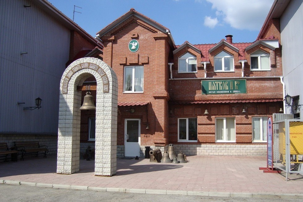 Колокольный завод «Пятков и К», Каменск-Уральский, Свердловская область