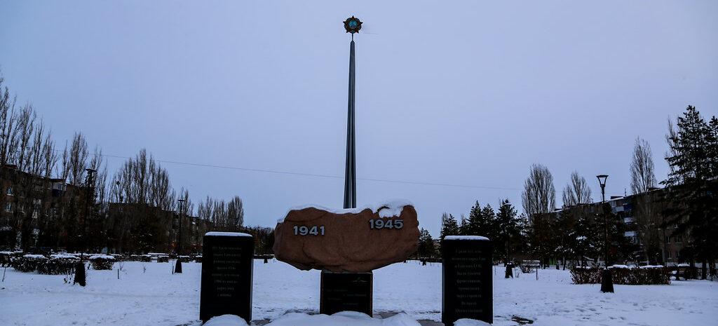 Прогулки по городу Гай. Памятник выстоявшим и победившим