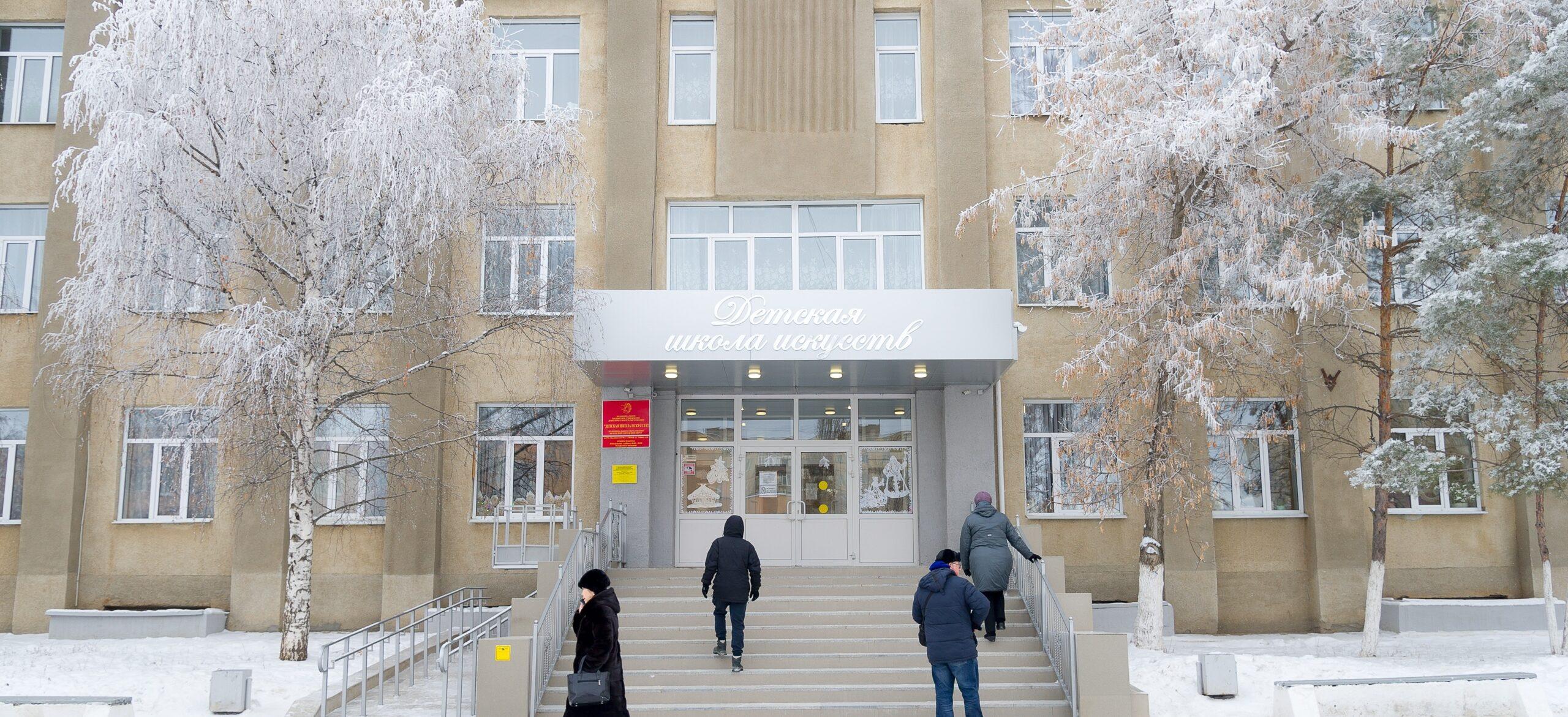 Школа искусств в здании бывшего горкома партии