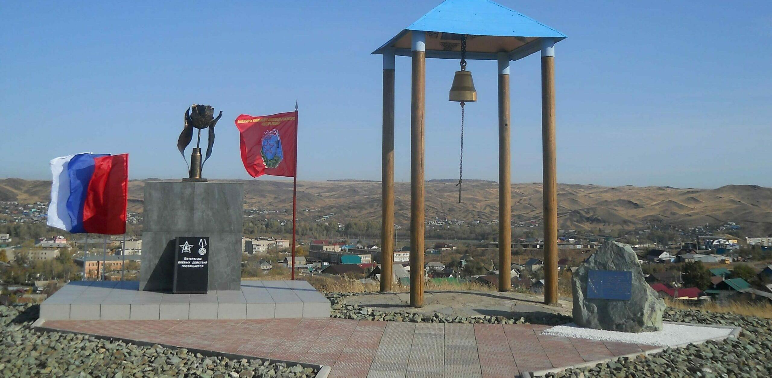 Мемориал «Колокол памяти» в Медногорске (Оренбургская область)