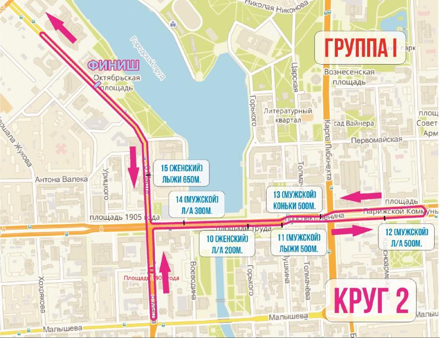 Эстафета «Вечерний Екатеринбург»