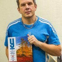 Андрей Старцев