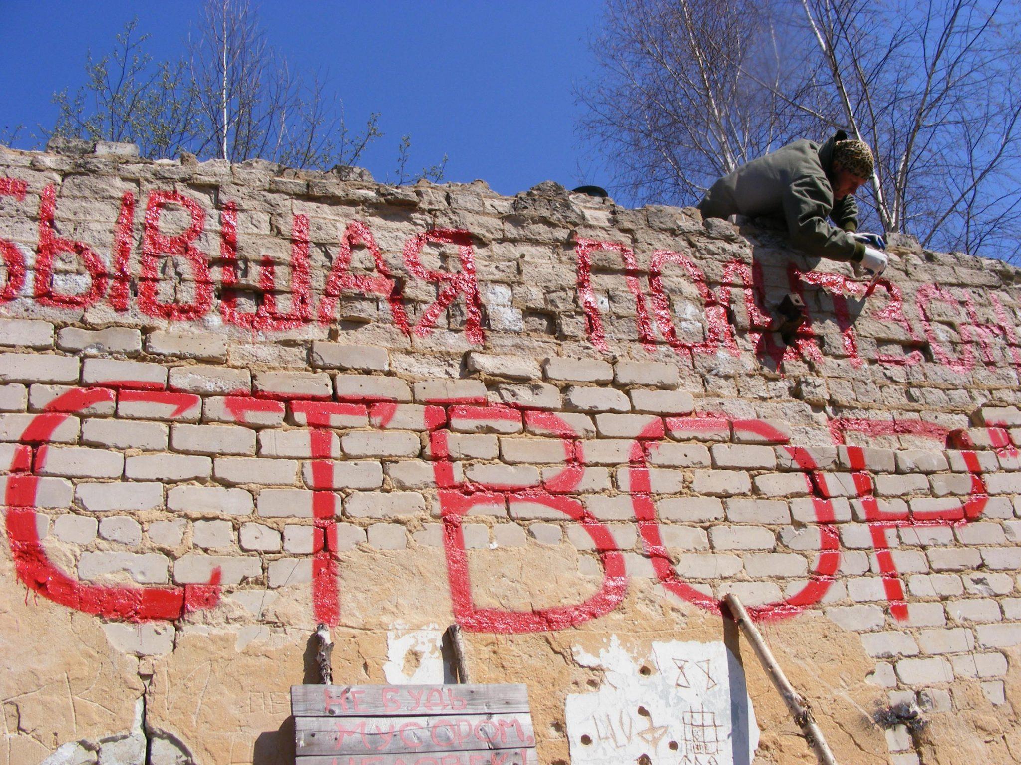 """Бывший лагерь """"Створ"""" для политзаключенных"""