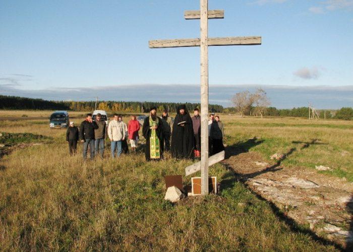 Симеонова тропа, паломнический маршрут, Свердловская область
